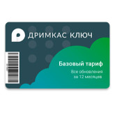 Дримкас Ключ \ базовый